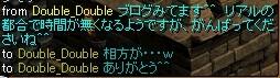 RedStone 08.05.27[00]