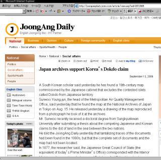 中央日報200600913-01