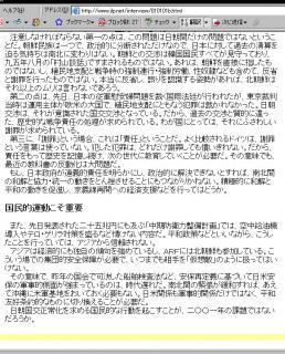 清水澄子02