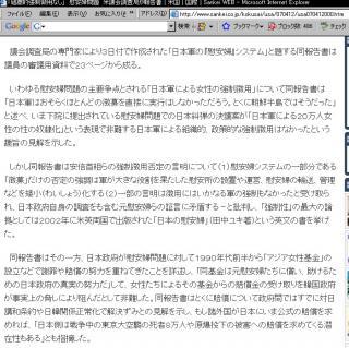 sankei 20070412-02