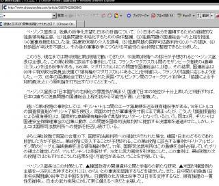 チョン日報20070423-02