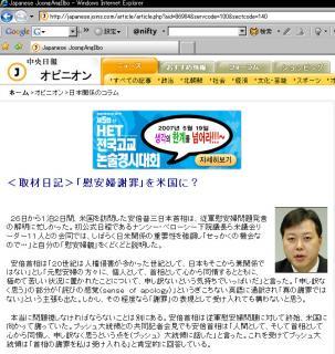 チョンヒョンギ20070430-01