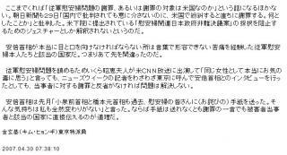 チョンヒョンギ20070430-02
