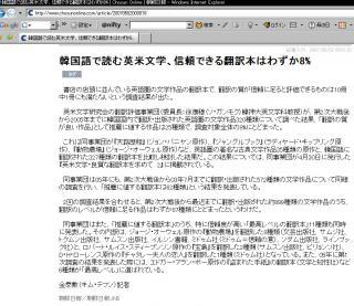チョン日報20070502-02