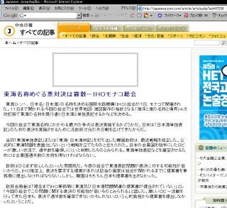チョン日報チョン日報20070508-01