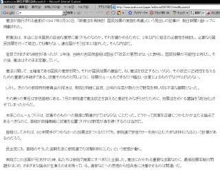 asahi 20070512-02