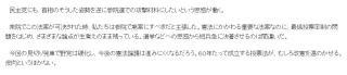 asahi 20070512-03