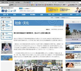 総合20070521-01
