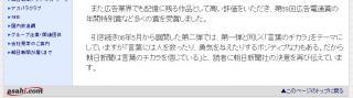 ジャーナリスト宣言02