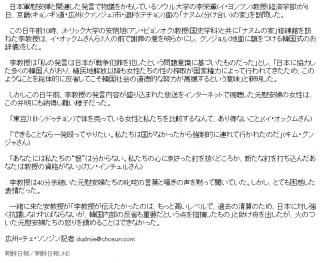 李栄薫教授がナヌムの家を謝罪訪問-02