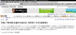 yomiuri 20070615