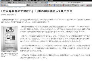 asahi 20070615
