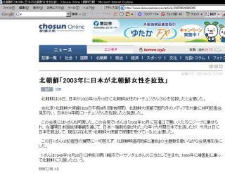 チョン日報20070626