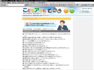 朝日小学生新聞89.7%