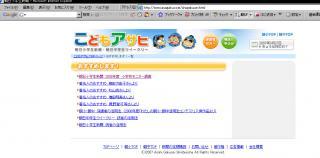 朝日小学生新聞著名人
