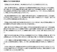 民団石見銀山20070725-02