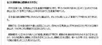 民団石見銀山20070725-03