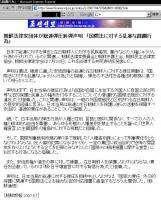 チョン新報20070801