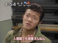 バカ亀田01