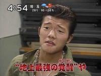 バカ亀田03