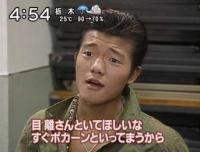 バカ亀田04