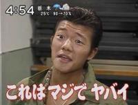 バカ亀田05