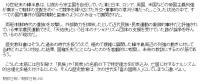 チョン日報20051214-02
