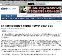 チョン日報20060115-01
