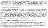 チョン日報20060115-02