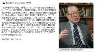 チョン日報20060115-03