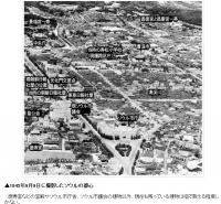 空から見下ろした1945年の姦国-02
