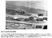 空から見下ろした1945年の姦国-04