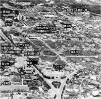 米海軍が軍事目的でソウルや釜山
