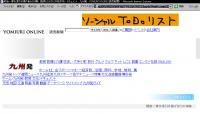 yomiuri戦後博多港引き揚げ者らの体験01