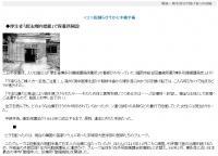 yomiuri戦後博多港引き揚げ者らの体験02