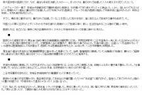 yomiuri戦後博多港引き揚げ者らの体験03