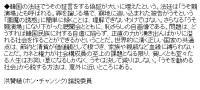東亜日報20020807-02
