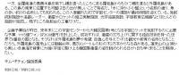 チョン日報20070914-02