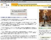 中央日報20070917-01