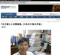 チョン日報20070916-01