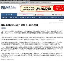 チョン日報2000-11-27