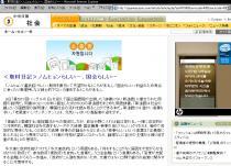 中央日報20071010-01