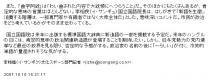 中央日報20071010-02