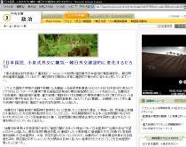 中央日報20071009-01.jpg