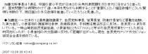 中央日報20071009-02