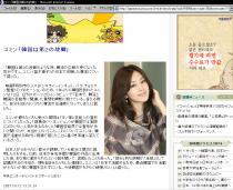 中央日報20071011