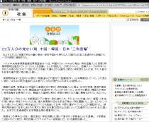 中央日報20071018