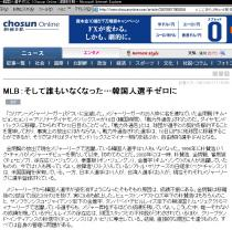 チョン日報200708817-01
