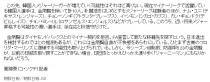 チョン日報200708817-02