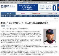 チョン日報20071022-01